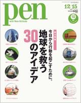 ub_071206.jpg