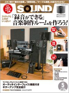 SD05.jpg