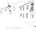 _yanokami.jpg