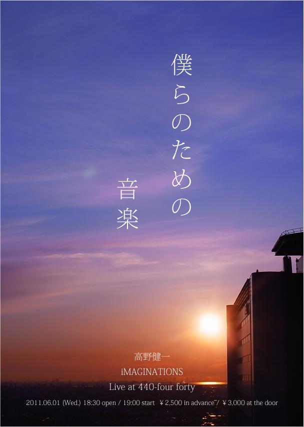 bokurano_omote.jpg