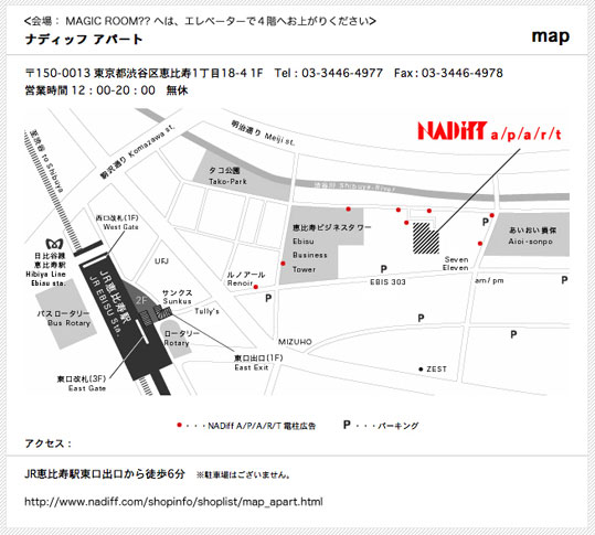 magicroom_map_s.jpg