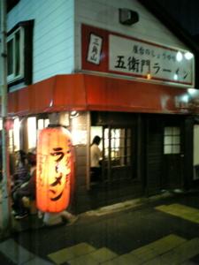 ub_070617_sankaku1.jpg